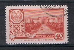 Rusland Y/T 2289 (0) - 1923-1991 URSS