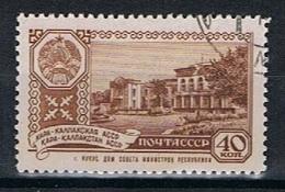 Rusland Y/T 2290 (0) - 1923-1991 URSS