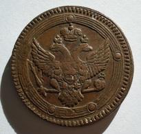 RUSSIA. 5 KOPEKS 1802 EM. RUSSIE. - Rusia