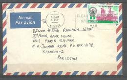 USED AIR MAIL COVER  NIGERIA TO PAKISTAN - Nigeria (1961-...)