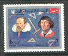 Yemen - Royalist 1969 Kepler & Copernicus From History Of Outer Space Set, U/m Mi 861* SPACE MATHS SCIENCE ASTRONOMY - Yemen