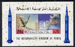 Yemen - Royalist 1970? History Of Flight Imperf M/s U/m AVIATION - Yemen