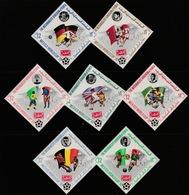 Yemen 1970 Football World Cup Short Set Of 7 Diamond-shaped Values Only U/m - Yemen