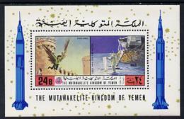 Yemen - Royalist 1970? History Of Flight Perf M/s U/m AVIATION - Yemen