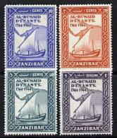 Zanzibar 1944 Al Busaid Dynasty (Dhow) Perf Set Of 4 U/m Very Slight Gum Discolouration, SG 327-30 SHIPS - Zanzibar (1963-1968)