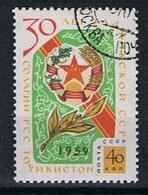Rusland Y/T 2230 (0) - 1923-1991 URSS