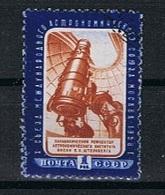 Rusland Y/T 2076 (0) - 1923-1991 URSS
