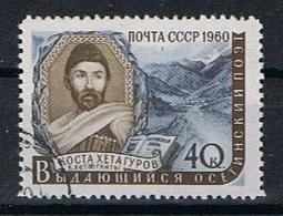 Rusland Y/T 2302 (0) - 1923-1991 URSS