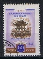Rusland Y/T 2323 (0) - 1923-1991 URSS