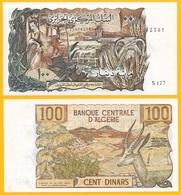 Algeria 100 Dinars P-128b 1970 UNC - Algérie