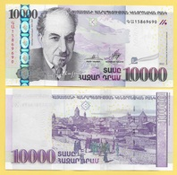 Armenia 10000 (10'000) Dram P-57 2012 UNC - Arménie