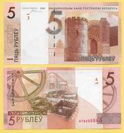 Belarus 5 Rubles P-37 2009(2016) UNC - Belarus