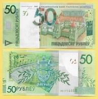 Belarus 50 Rubles P-40 2009(2016) UNC - Belarus