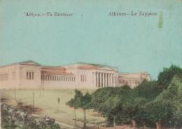 CPA  ATHENES @  10 ZAPPION @ - Greece