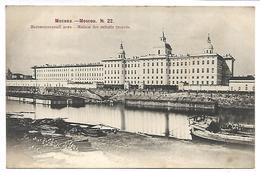 RUSSIE - MOSCOU N° 22 - Maison Des Enfants Trouvés - Russie
