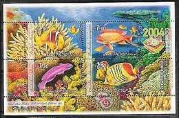 1301  Fishes - Poissons - Israel Yv BF 69 - 2,75 - Poissons