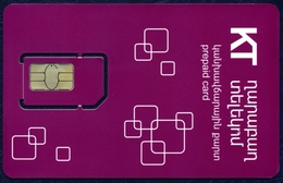 NAGORNO-KARABAKH KT KARABAKH TELECOM GSM (SIM) CARD MINT UNUSED - Télécartes