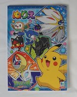 Pokemon : Coloring Book - Other Collections