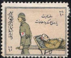 Turkey, 1911, Nurse, Stretcher And Wounded Soldier, MH (major Gum Disturbances) Red Crescent Cross Balkan Wars - Rotes Kreuz