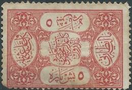 TURCHIA -TURKEY-TURKISH-Impero Ottomano -OSMANI- Fiscal - Revenue Stamps-Ministry Of Finance - 5P Used - 1858-1921 Ottoman Empire