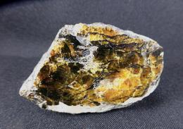 Magnifique Morceau D'ambre De La République Dominicaine 63 Grammes - Fossils