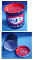 """Japanese Ashtray """" Ta Ba Ko """" - Porcelain"""