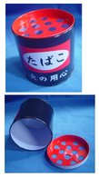 "Japanese Ashtray "" Ta Ba Ko "" - Porcellana"