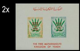 BULK:2 X YEMEN KINGDOM 1963 Freedom From Hunger OVPT:FREE YEMEN IMPERF.sheetlet - Contro La Fame