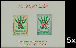 BULK:5 X YEMEN KINGDOM 1963 Freedom From Hunger OVPT:FREE YEMEN IMPERF.sheetlet - Contro La Fame