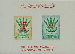 YEMEN KINGDOM 1963 Freedom From Hunger OVPT:FREE YEMEN IMPERF.sheetlet - Contro La Fame