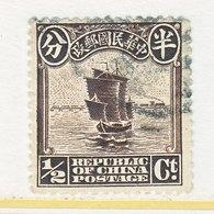 China 202  (o)   LONDON  PRINT - 1912-1949 Republic