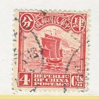 China 206  (o)   LONDON  PRINT - China