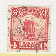 China 206  (o)   LONDON  PRINT - 1912-1949 Republiek