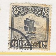 China 208  (o)   LONDON  PRINT - 1912-1949 Republiek