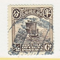 China 221  (o)   PEKING PRINT - China