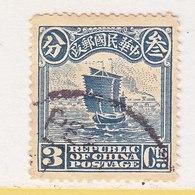 China 224  (o)   PEKING PRINT - 1912-1949 Republic