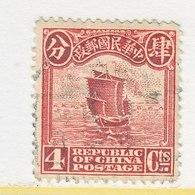 China 225  (o)   PEKING PRINT - 1912-1949 Republiek