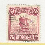China 226  (o)   PEKING PRINT - China