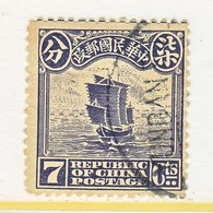 China 228  (o)   PEKING PRINT - 1912-1949 Republic