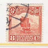 China 229  (o)   PEKING PRINT - 1912-1949 Republic