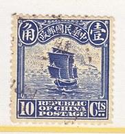 China 230   (o)   PEKING PRINT - 1912-1949 Republic