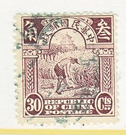 China 234   (o)   PEKING PRINT - 1912-1949 Republiek