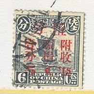 China  B 3   (o) - 1912-1949 Republiek