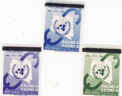 Libya,rare Set Of 1958 UN Ann. 3 V.com,plete MNH- Kingdom Libya Cancelled In Black,issued 1970,Few Only Exist.2 Scans - Libya