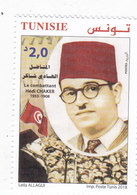 Tunisia New Issue 2018Hedi Chaker 1v,complete Set MNH- SKRILL PAYMENT ONLY - Tunisia