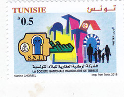 Tunisia New Issue 2018, National Society Of Bulding 1v.complete Set MNH-  SKRILL PAYMENT ONLY - Tunisia