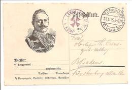 WO1 Feldpost. Kaiser Bild - 1. Weltkrieg