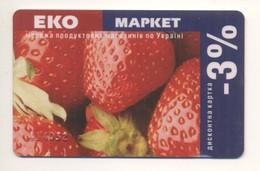 Discount Plastic Card Supermarket Eco-market UKRAINE - Other Collections