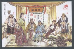 Macau/Macao 2003 Literature & Its Characters — Outlaws Of The Marsh SS/Block MNH - 1999-... Chinese Admnistrative Region