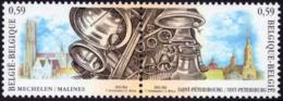 Belgium 3170/71** Cloches De Malines  MNH - Belgique